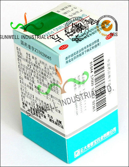 Insulated Medicine Bottle Packaging Boxes , 250G Cardboard Storage Boxes