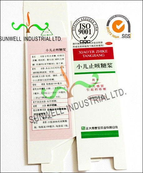 Cardboard Paper Medicine Packaging Box For Pill Bottles Pharmaceutical Package